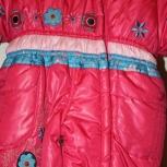 Зимний костюм на девочку, Новосибирск
