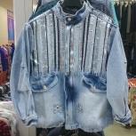 Куртка джинсовая турция с паетками, Новосибирск
