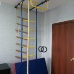 Продам спортивный комплекс, Новосибирск