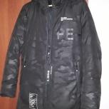 Продам подростковую зимнюю куртку (Парка), Новосибирск