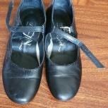 Туфли черные народные для девочки, Новосибирск