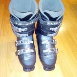 Горнолыжные ботинки Salomon Performa 5.0 Sensifit, Новосибирск
