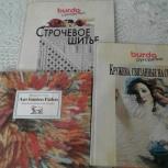 "книги ""БУРДА"", Новосибирск"
