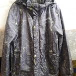 Куртка демисезонная, Новосибирск