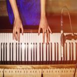 Уроки музыки. Аранжировки, минусовки. Транскрибирование музыки., Новосибирск