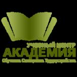 Курсы по ландшафтному дизайну. Ежемесячный набор, Новосибирск