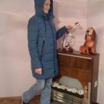 Продам женский пуховик 46-48 р-р, Новосибирск