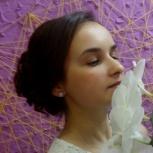 Свадебные,вечерние,детские причёски!, Новосибирск