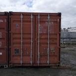 Куплю контейнер 20ф, 40ф, Новосибирск
