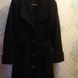 Демисизонное пальто 44 размер, Новосибирск