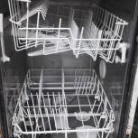Посудомоечная машина, Новосибирск