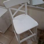 Продам детский стул ингольф белого цвета, Новосибирск