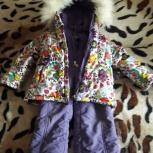 Продам зимний костюм  kiko, Новосибирск