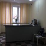 Продам высокорентабельный действующий бизнес Стоматологическую клинику, Новосибирск