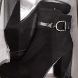 Ботинки зимние женские, Новосибирск