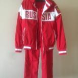 """Новый женский спортивный костюм тм """"bosco sport"""", размер s (42), Новосибирск"""