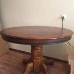 Продам стол круглый малайзия дерево б/у, Новосибирск