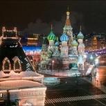 Помощь переезжающим в Москву, Новосибирск