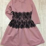 Платье новое, Новосибирск