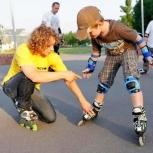 Обучение катанию на роликовых коньках, Новосибирск