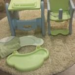 Продам детский стульчик-трансформер Componibile, Новосибирск