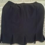 Новая юбка, Новосибирск