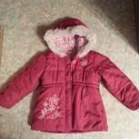 Продам курточку для девочки, Новосибирск