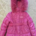 Продам зимнюю куртку (пальто) для девочки DONILO, размер 98-104, Новосибирск