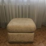 Продам пуфик, Новосибирск