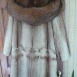 р.48 . Норковая шуба с капюшоном из полярной лисы, Новосибирск