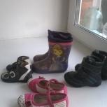 Обувь, Новосибирск