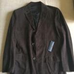 Пиджак кожаный, Новосибирск