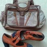 продам женские туфли 39 Италия, Новосибирск