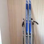 Продам Беговые лыжи с палками, Новосибирск