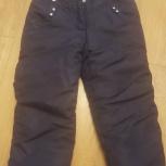 Детские зимние штаны на девочку, Новосибирск