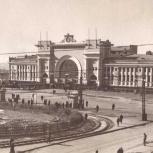 Городская компьютерная помощь, Новосибирск