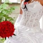 Очень красивое свадебное платье!, Новосибирск