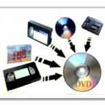 Оцифровка видеокассет, пленок, слайдов, Новосибирск