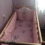 Продам борты и балдахин в кроватку., Новосибирск