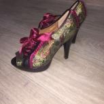 Нарядные туфли, Новосибирск
