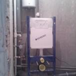 Сантехнические работы. Разводка труб водоснабжения и слива, Новосибирск