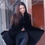 Дизайнерская одежда., Новосибирск