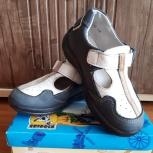 Продам туфли для мальчика р.28, Новосибирск