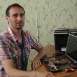Частный компьютерный мастер. Настройка, ремонт, восстановление информ., Новосибирск