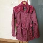 Продам куртку для девочки, Новосибирск