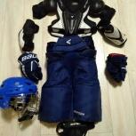 Хоккейная форма 10-12 лет, Новосибирск