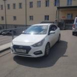 Аренда автомобиля, Новосибирск