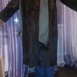 Продам шубу норковую, Новосибирск