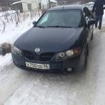 Аренда авто, Новосибирск