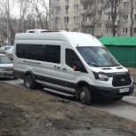 Заказ микроавтобуса Форд Транзит, Новосибирск